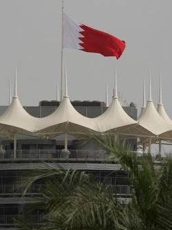 Bahrain Atmosphere