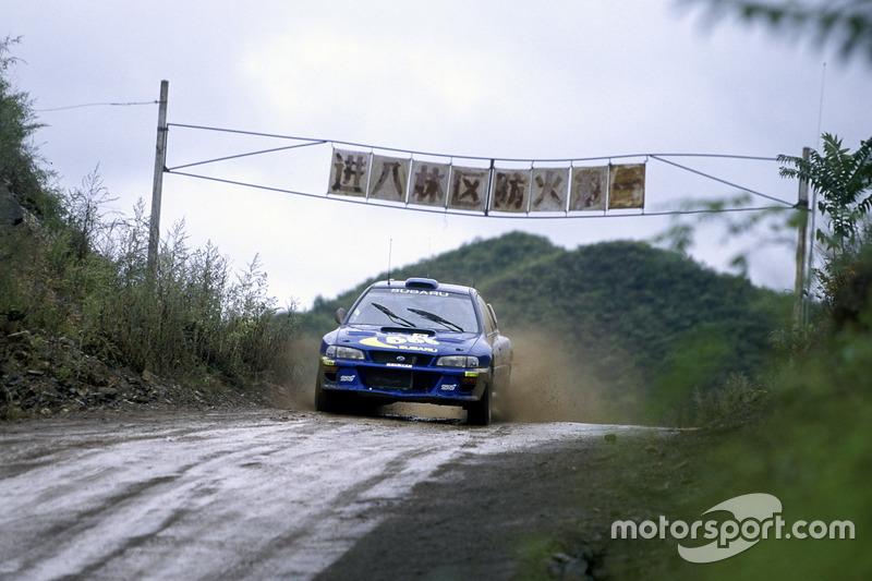 斯巴鲁世界拉力车队,参加史上唯一一次WRC中国拉力赛