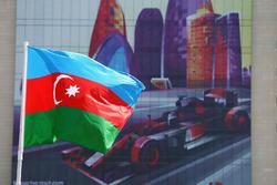 Le drapeau de l'Azerbaïdjan