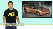 Lotus Evora 414E Hybrid, Flying Star, Bugatti 16C Galibier is officially a concept, Geneva