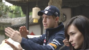 Kung Fu Vettel Drive of the Dragon - behind-the-scenes