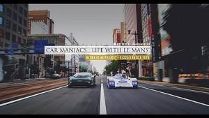 Car Maniacs : Life With Le Mans' - XJ220LM 962C 767B