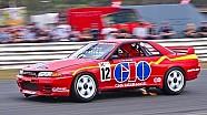 GODZILLA GT-R Group A R32 Nissan Skyline GTR - Bathurst 1000 1992