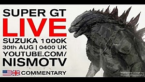 Super GT full race live stream - Round 5 - Suzuka 1000K