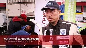 РСКГ, VI этап сезона-2015 на Moscow Raceway