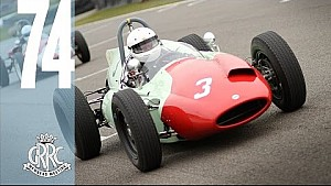 Brooks Trophy Full Race | 74MM