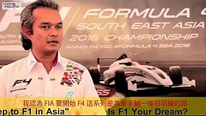 F4SEA The 1st Step to F1 in Asia