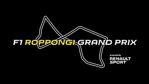 F1 ROPPONGI GRAND PRIX
