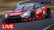Live: 2016 Super GT Rnd 7 - Thailand -  FULL RACE