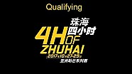 4 hours of Zhuhai - Qualifying - Round 1 - 2017/18 Asian Le Mans series