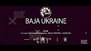 1-й етап Чемпіонату України «BAJA UKRAINE» \ 2018